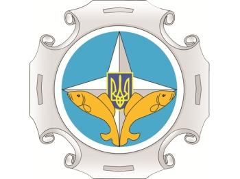 Київський рибоохоронний патруль затвердив інформаційну та технологічну картку адміністративної послуги