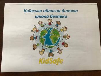 У КОДА обговорили питання розробки та впровадження обласного проекту дитячої школи безпеки «KidSafe»