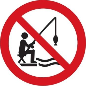 Увага! Заборону на промисловий та любительський вилов біоресурсів на зимувальних ямах продовжено до початку нересту