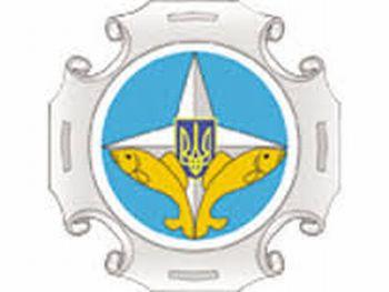 Управління Київського рибоохоронного патруля оголошує конкурс на посади головного спеціаліста та заступника начальника Відділу іхтіології