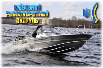 За 15 днів весни Київський рибоохоронний патруль виявив 102 порушення