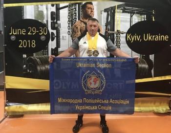 Начальник відділу №3 Київського рибоохоронного патруля здобув першість на Кубку світу
