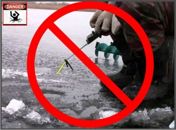 Київський рибоохоронний патруль закликає громадян бути обережними під час риболовлі взимку