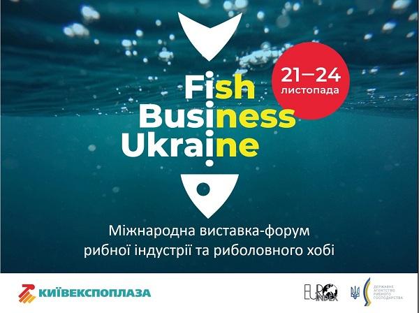 Держрибагентство запрошує взяти участь у першій в Україні міжнародній виставці-форумі рибної індустрії та риболовного хобі «Fish Business Ukraine»
